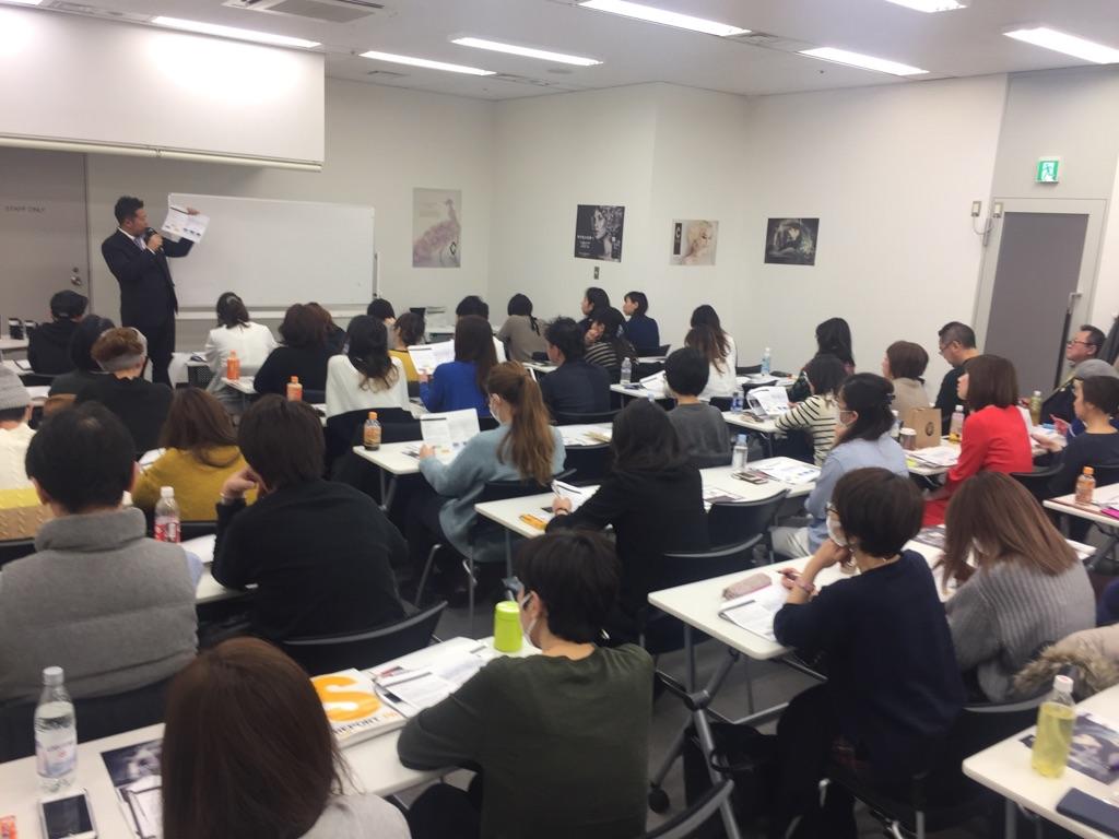 【満員御礼】ACトリートメント大阪講習会