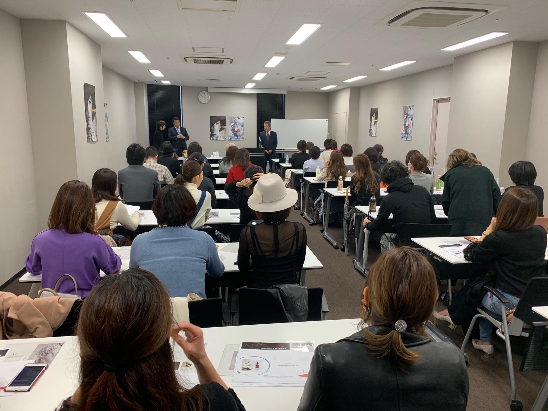 【満員御礼】リアボーテハーブトリートメント東京講習会