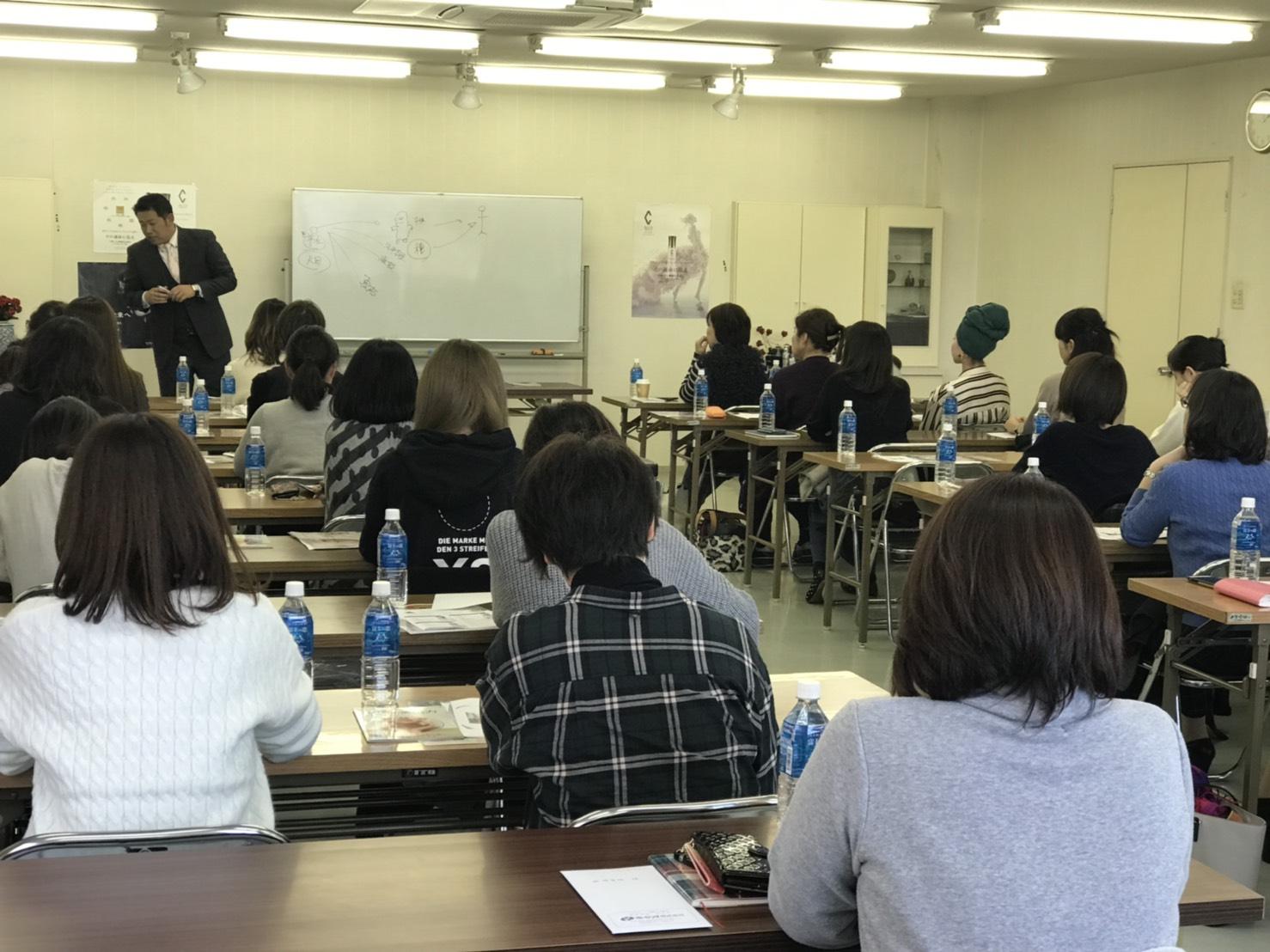 【満員御礼】ACトリートメント金沢講習会