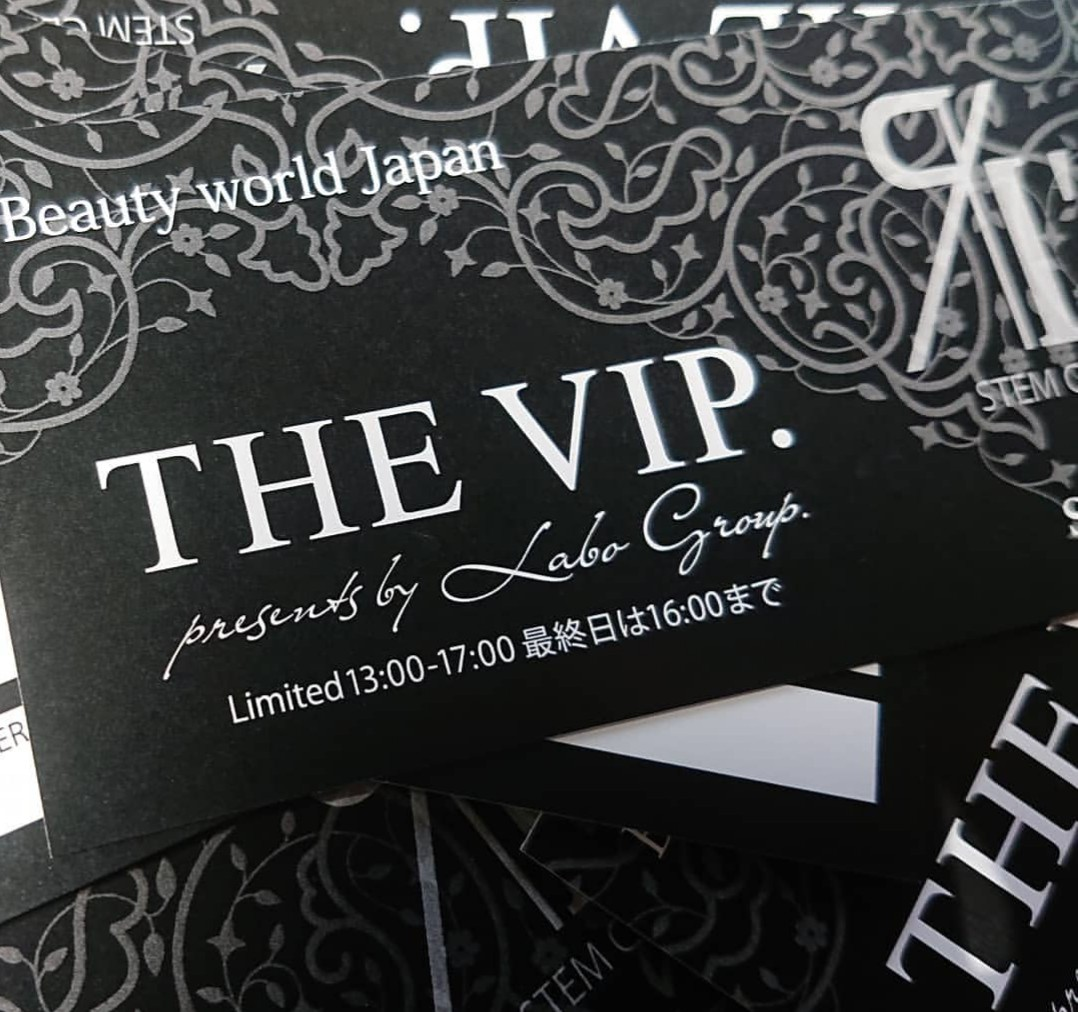 THE VIP.~ビューティーワールドジャパン2019~