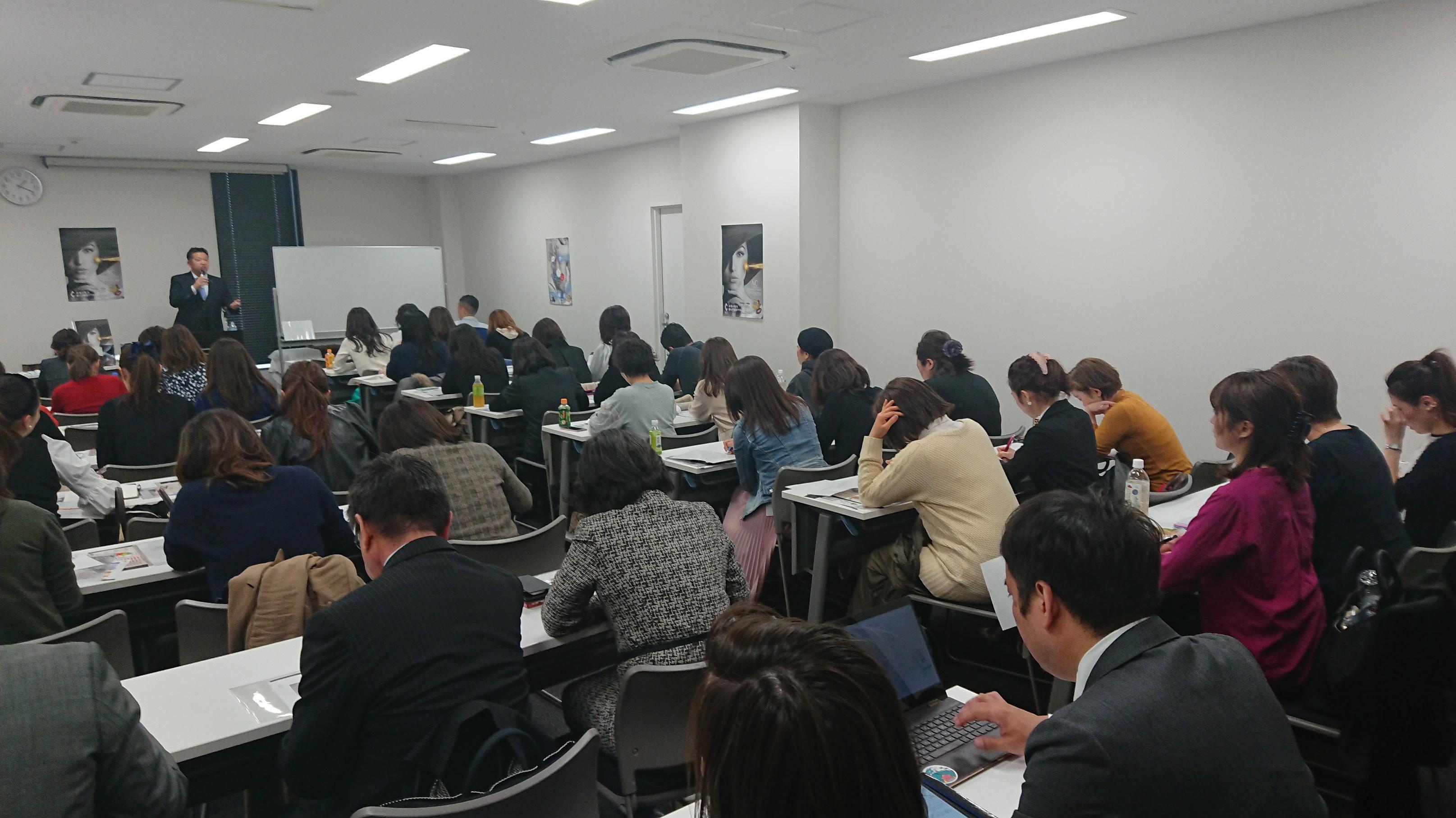 東京フォローアップセミナー