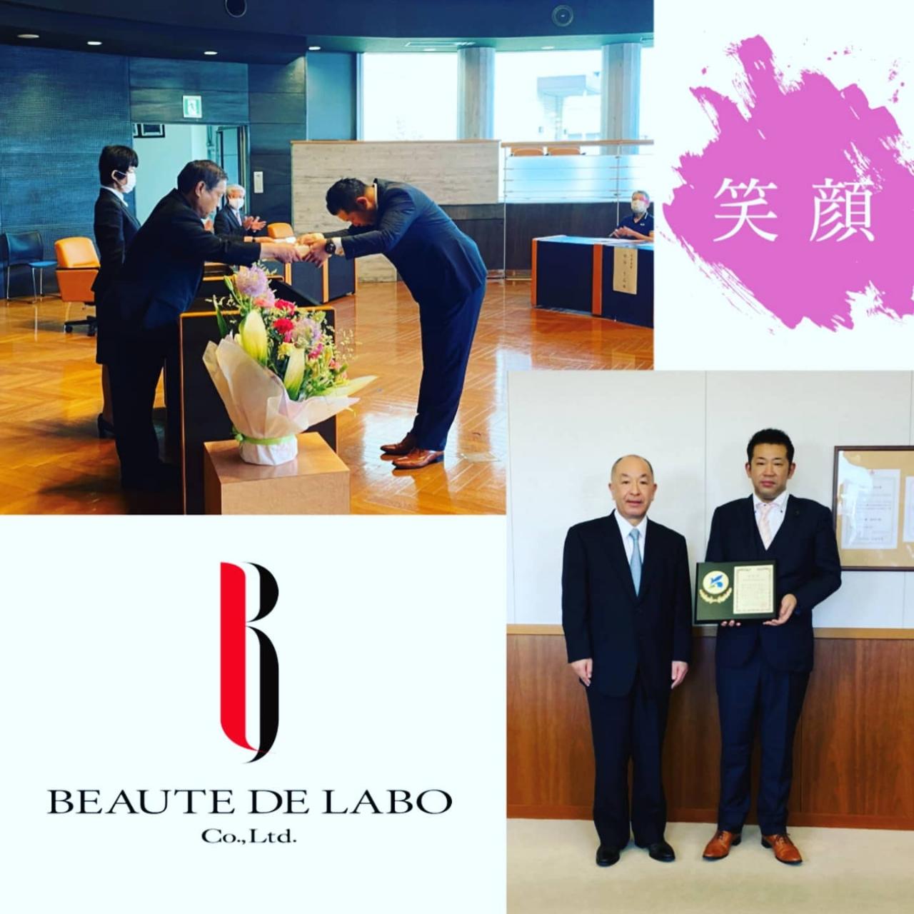 香取市、香取郡から表彰されました!