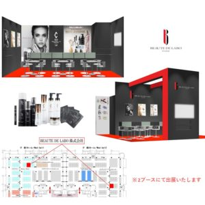BEAUTY WORLD JAPAN 出展のご案内